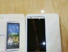 HTC 820s 8核心 5.5寸 4g 双卡手机