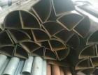 供应各种型号异形管,异形管厂家