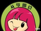 出口日本招牌南宁南瓜蛋挞,南宁市内免费配送