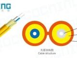 GJFJ8V 室内缆 便宜光缆 康宁光缆