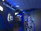 第八感VR主题乐园怎么样?第八感VR主题乐园加盟费多少钱?