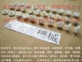 沈阳冲床产品, AD-SL231D-712D-DA4 选东永