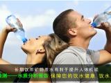 广州市井水微生物水质检测 地下水质量检测报告
