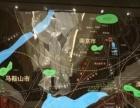 轻轨直达 产权住宅 入南京户口 配套齐全 投资自住度假