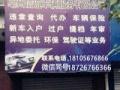 亳州大小车辆