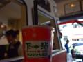 烧烤冷饮加盟连锁 下一站奶茶 加盟热饮小店 1人可做万元开店