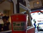 台湾奶茶加盟店榜 下一站奶茶加盟费 奶茶店榜