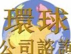 香港公司香港本地银行开户