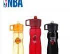 NBA水壶 NBA水壶诚邀加盟
