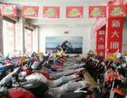 温州市最老的摩托车店,牌子有豪爵,雅马哈,新大州本田。
