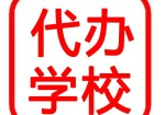 宁波民办学校办理 艺术培训公司注册 金融企业注册