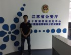 省公安厅战略合作 扬州专业数据恢复,硬盘 u盘数据恢复