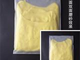 衣服包装拉链袋新款EVA磨砂环保塑料封口袋冬季外套夹链袋 40X50