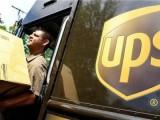 郑州UPS国际快递发货价格