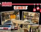 萍乡汉堡加盟,免费培训3-7天就能学会 月入5万