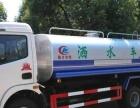 南京供应洒水车厂家直销