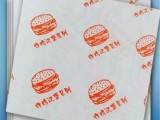 防油双胶淋膜纸 楷诚包装淋膜纸厂家