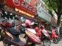 (惠民车业)买好车,杰宝大王电动车,2001创立,前身为永久自行