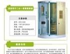 香港艾妮满月发汗排毒设备(二合一豪华版)