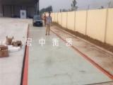 天津120吨地磅 18米长半挂车称重电子汽车衡报价