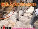 供应岩石劈裂机手持劈裂器小型矿山开矿设备岩都牌劈裂机