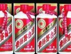 潍坊95年茅台酒回收,回收茅台酒,老酒回收