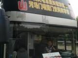 东莞到京山的长途汽车 卧铺车大巴车 票价多少钱