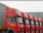 广远货运 专业大型设备 超限设备运输