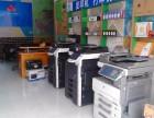 瑶海区上门维修复印机 打印机上门加粉 耗材纸张配送送货上门