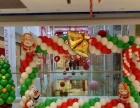 开业庆典气球布置 商业会展气球布置 节庆活动气球布