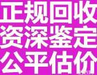 漯河地区回收茅台酒回收五粮液回收剑南春酒回收老酒