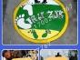 专业幼儿园装修喷画室内外墙体彩绘墙绘手绘