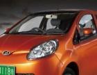 宝雅新能源电动汽车加盟