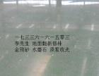 (地面5.5元)韶关始兴县三二三国道地面修补翻新