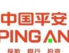 中国平安少儿平安福