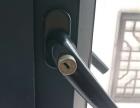 110已备案专业开锁 换锁 指纹锁等