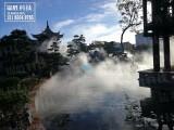 贵州景区园林雾景打造,超细水雾,人造雾景贵州锦胜科技造雾专家