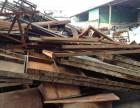 北京回收废不锈钢 废铝钢板钢筋废电缆回收