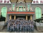 湖北荆州伏龙芝培训基地企业拓展,亲子活动,联谊活动等