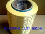 进口美国杜邦芳纶纤维 杜邦凯夫拉纤维