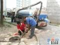 张店专业维修疏通马桶,上下水道,地漏,高压清洗,抽粪