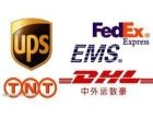 青岛直航fedex欧洲美国全区低价,ups欧洲美国