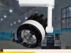 新款高端商用LEDCOB轨道灯外壳配件20W 新款热销中
