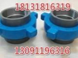 河北衡水2寸自封由壬 高压由壬厂家直销 规格齐全 品质保证