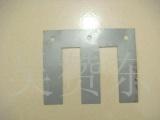 供EI矽钢片变压器铁芯变压器矽钢片EI型