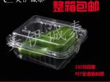 包邮 250g一次性蓝莓盒/水果盒/樱桃盒/透明盒/蔬果盒/食品