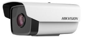 石家庄监控安装 监控安装摄像机