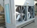 福建福州家具厂粉尘处理设备哪里好 水式打磨柜 环保吸尘