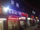 罗湖区餐饮铺 单价4万的街铺,售420万 近地鉄