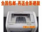 超低价出售品牌二手针式激光打印机220元起